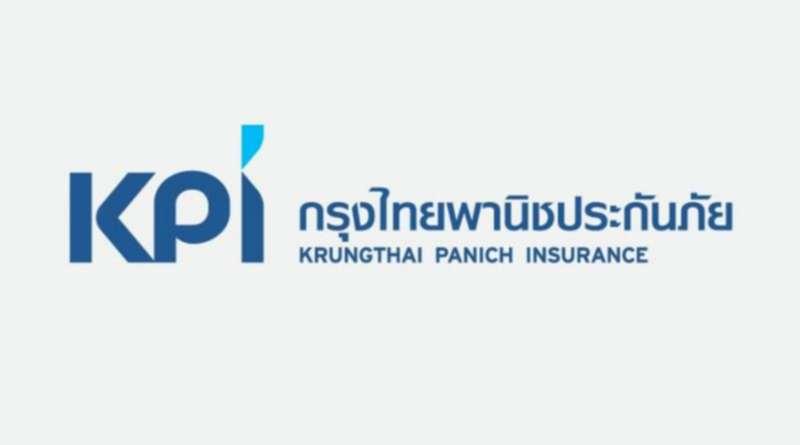 ภาพความร่วมมือกรุงไทยประกันภัย